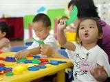 乌市幼儿园等级评定出炉 最全名单在这