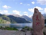 新疆网络旅游市场呈现新特点