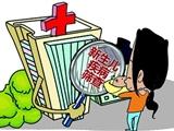 新疆明确新生儿疾病筛查两项目价格