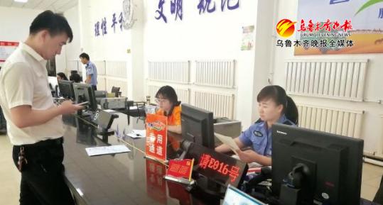 警邮新丝路体验区进驻这些地方,车驾管业务办理更方便