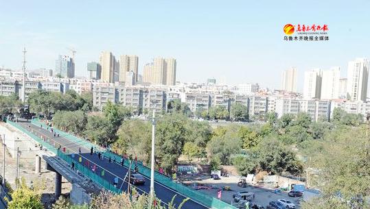 乌鲁木齐市水磨沟区北山桥通车