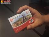 全国互联互通公交卡乌鲁木齐开售了