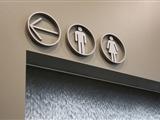 乌鲁木齐200座公厕12月初全面完工