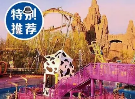 新疆亲子年票,近100家免费溜娃圣地!