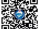 独库公路全景漫游展示系统上线