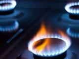新疆燃气集团调整用户用气量