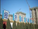 千赢国际娱乐网页版y98公布43处保障房房源信息