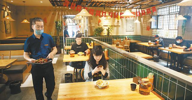 堂食有序恢复,餐饮消费需求逐步释放