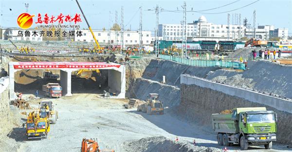 乌鲁木齐国际陆港区52个重点项目加速建设